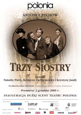 Trzy+siostry